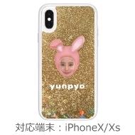 iPhoneケース (X/Xs用)