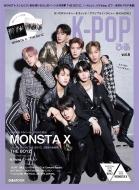 K-POPぴあ Vol.6 [ぴあムック]