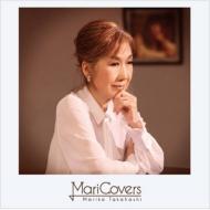 MariCovers 【初回限定盤】(2CD)