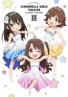 Idolm@ster Cinderella Girls Gekijou Climax Season 3