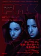 ぴあmusic Complex Vol.13 ぴあムック