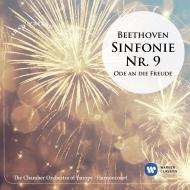 交響曲第9番『合唱』 ニコラウス・アーノンクール&ヨーロッパ室内管弦楽団、アルノルト・シェーンベルク合唱団