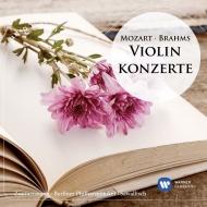 ブラームス:ヴァイオリン協奏曲、モーツァルト:ヴァイオリン協奏曲第3番 フランク・ペーター・ツィンマーマン、ヴォルフガング・サヴァリッシュ&ベルリン・フィル