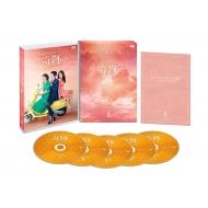 私たちが出会った奇跡 DVD-BOX2