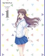 フルーツバスケット 1st season Vol.1 *DVD
