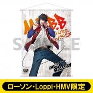 B2タペストリーA (山田 一郎)【ローソン・Loppi・HMV限定】