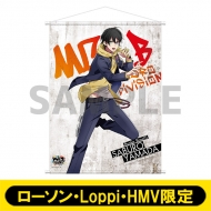 B2タペストリーC (山田 三郎)【ローソン・Loppi・HMV限定】