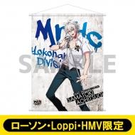 B2タペストリーD (碧棺 左馬刻)【ローソン・Loppi・HMV限定】