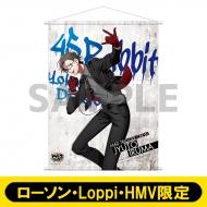 B2タペストリーE (入間 銃兎)【ローソン・Loppi・HMV限定】