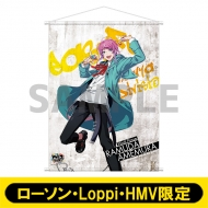 B2タペストリーG (飴村 乱数)【ローソン・Loppi・HMV限定】