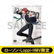 B2タペストリーL (観音坂 独歩)【ローソン・Loppi・HMV限定】