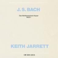 平均律クラヴィーア曲集 第1巻 キース・ジャレット(ピアノ)(2CD)