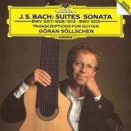 無伴奏チェロ組曲第1番、第2番、無伴奏ヴァイオリン・ソナタ第3番、他 イェラン・セルシェル(ギター)