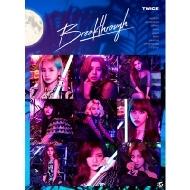 Breakthrough 【初回限定盤B】(+DVD)