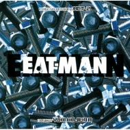 EAT-MAN IMAGE SOUND TRACK ACT2