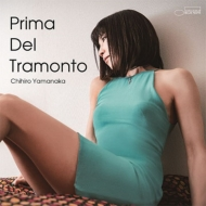 Prima Del Tramonto (+DVD)