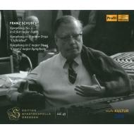 ドレスデン告別演奏会〜シューベルト:未完成、グレート カール・ベーム&シュターツカペレ・ドレスデン(1979年ステレオ)(+交響曲第5番、1942年)(2CD)