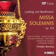 ミサ・ソレムニス フリーダー・ベルニウス&ホーフカペレ・シュトゥットガルト、シュトゥットガルト室内合唱団