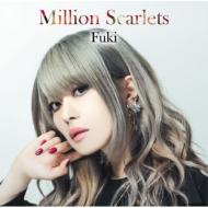 Million Scarlets 【豪華盤】(+DVD)