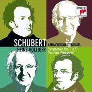 交響曲第5番、第1番、『フィエラブラス』序曲 ハインツ・ホリガー&バーゼル室内管弦楽団