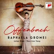 チェロとピアノのための作品集 ラファエラ・グロメス、ユリアン・リーム、ウェン=シン・ヤン