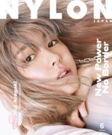 NYLON JAPAN (ナイロンジャパン)2019年 6月号