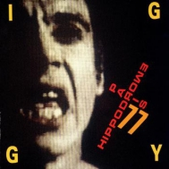 Hippodrome -Paris 77【2019 RECORD STORE DAY 限定盤】(グリーン・ヴァイナル仕様/2枚組アナログレコード)