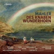 『子供の不思議な角笛』室内アンサンブル伴奏版 グラツィエッラ・コントラット&HKB室内管弦楽団、8人の独唱者