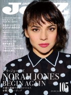 JaZZ JAPAN (ジャズジャパン)vol.105 2019年 6月号