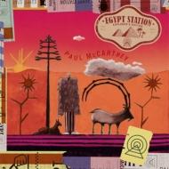 Egypt Station: Explorer's Edition (2CD)