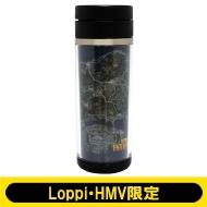 『PUBG』 ステンレス カスタムメイドタンブラー(地図)【Loppi・HMV限定】