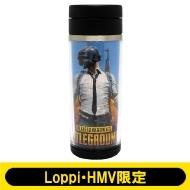 『PUBG』 ステンレス カスタムメイドタンブラー(キービジュアル)【Loppi・HMV限定】
