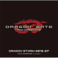 森重樹一(from ZIGGY) / Makoto/Dragon Storm 2019.ep