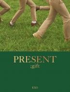PRESENT ; gift