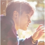 1st Mini Album: 初、恋