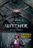 ワールド・オブ・ウィッチャー DARK HORSE BOOKS