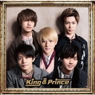 King & Prince【初回限定盤B】