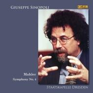 交響曲第4番:ジュゼッペ・シノーポリ&シュターツカペレ・ドレスデン、ユリアーネ・バンゼ (2枚組アナログレコード)