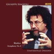 マーラー:交響曲第9番、シノーポリ:『コスタンツォ・ポルタ賛歌』より、他 ジュゼッペ・シノーポリ&シュターツカペレ・ドレスデン (2枚組アナログレコード)