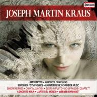 交響曲集、カンタータ集、室内楽作品集、他 ヴェルナー・エールハルト&コンチェルト・ケルン、ラルテ・デル・モンド、ジモーネ・ケルメス、他(5CD)