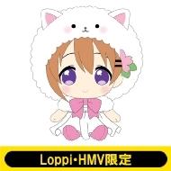 ぬいぐるみ(ココア)【Loppi・HMV限定】