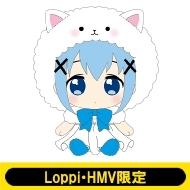 ぬいぐるみ(チノ)【Loppi・HMV限定】