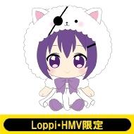 ぬいぐるみ(リゼ)【Loppi・HMV限定】