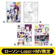 A4クリアファイル2枚セットA【ローソン・Loppi・HMV限定】