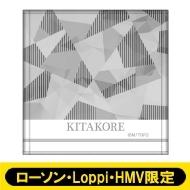 ミニタオル (キタコレ)【ローソン・Loppi・HMV限定】