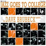 Jazz Goes To College (180グラム重量盤アナログレコード)