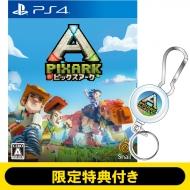 【PS4】PixARK(ピックスアーク)【限定特典:オリジナルカラビナリールコード付き】