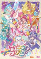 スター☆トゥインクルプリキュア Vol.1