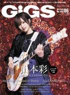 GiGS (ギグス)2019年 6月号