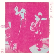 Flower Girl: Composed By Cion Tomita (マスター盤プレッシング仕様/完全限定プレス/アナログレコード/Craftman)